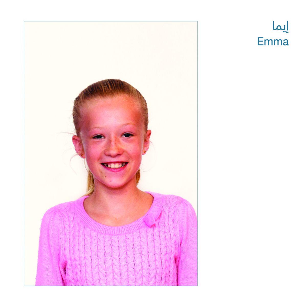 Broschüre MädchenWelten Einzelseiten